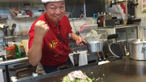 "Okonomiyaki: Our Chef, ""Guts""!"