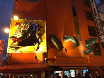 The Ramen Restaurant